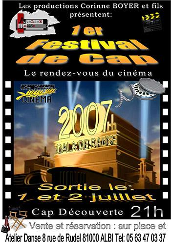 gala-2007
